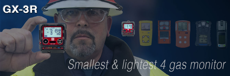 Gas detectors Riken Keiki